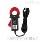 ETCR040A钳形电流传感器