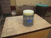 生石灰未消化残渣试验仪器生石灰消化器