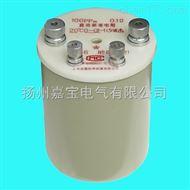 BZ6BZ6大功率标准电阻
