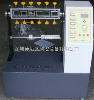 器具弯折试验机( 假性负载)