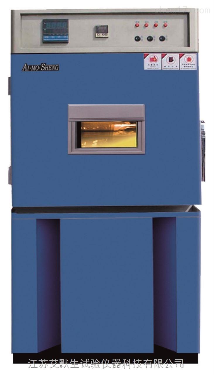 湿热试验箱:防锈油脂试验箱/防锈油脂湿热试验箱
