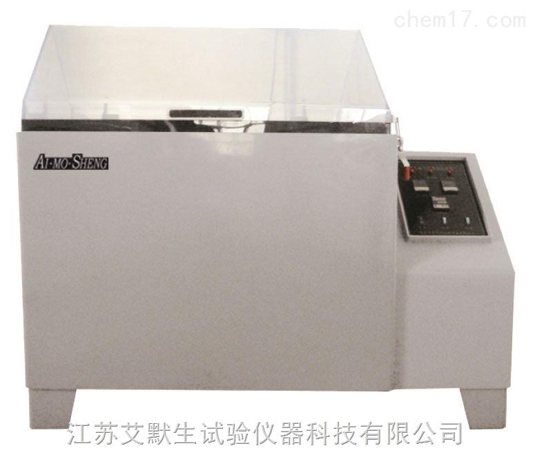二氧化硫硫化氢试验箱/标准二氧化硫试验箱