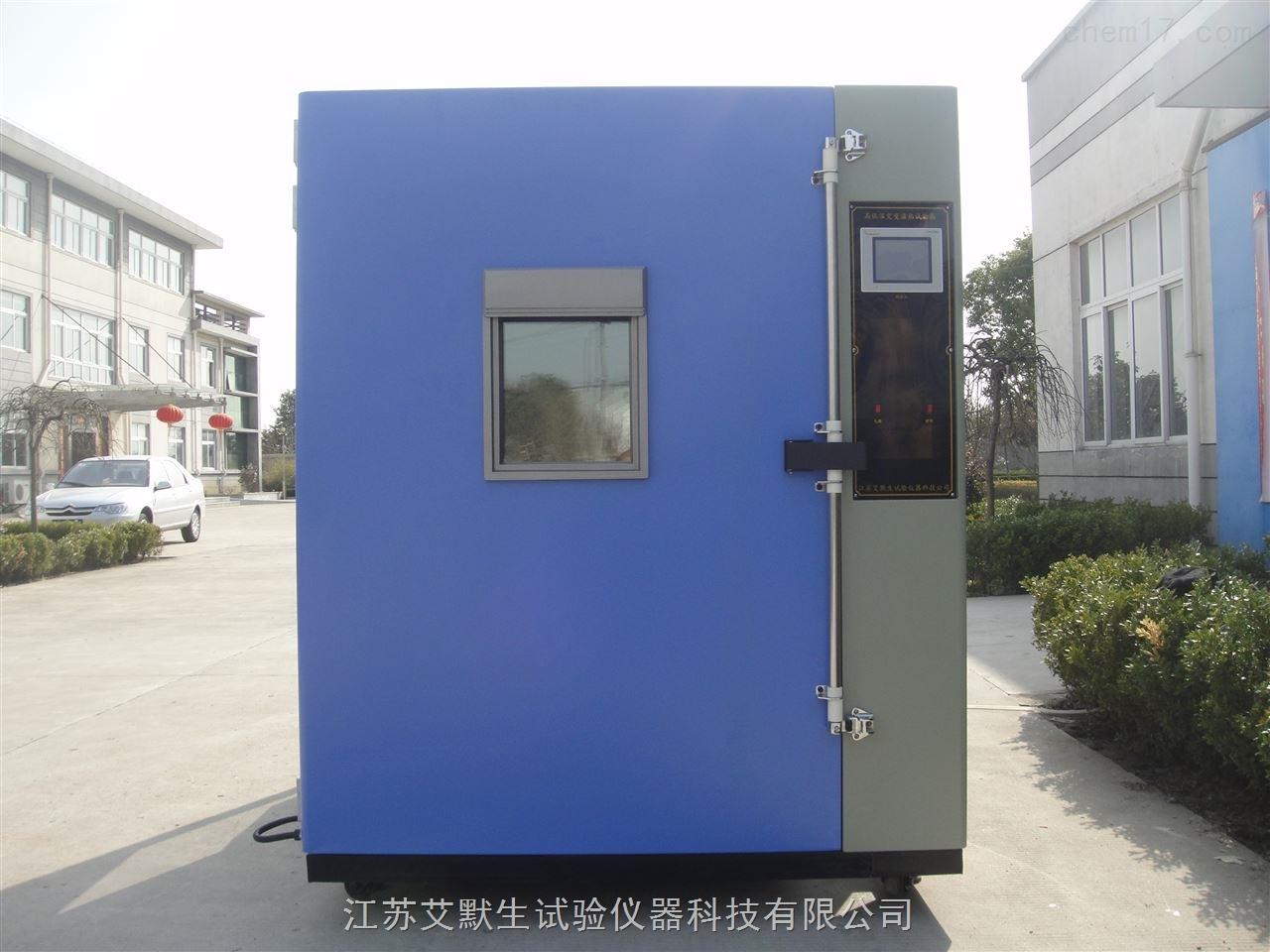 非标尺寸组件检测试验箱/高低温湿冻试验箱