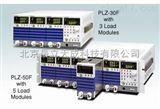 供应日本菊水电子负载装置 PLZ70UA