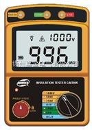 GM3005 高压兆欧表GM3005 高压兆欧表