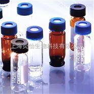 沃特世原装进口样品瓶 ——2ml进样瓶盖垫组合,原装正品整包装特价促销