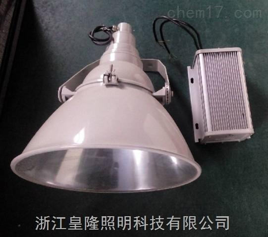 海洋王NTC9200(三防)防震型投光灯厂家现货
