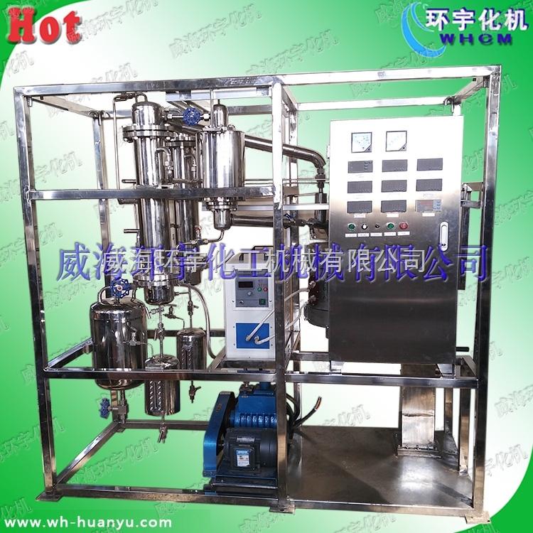3L型反应系统装置