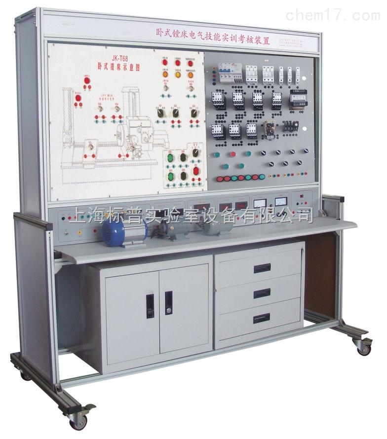卧式镗床电气技能实训考核装置|机床电气技能实训考核装置