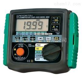 共立MODEL 6050共立MODEL 6050多功能测试仪
