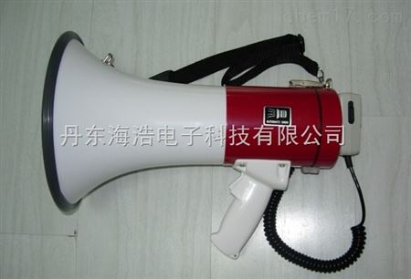 大功率手持扩音器/手持喊话器(30w)