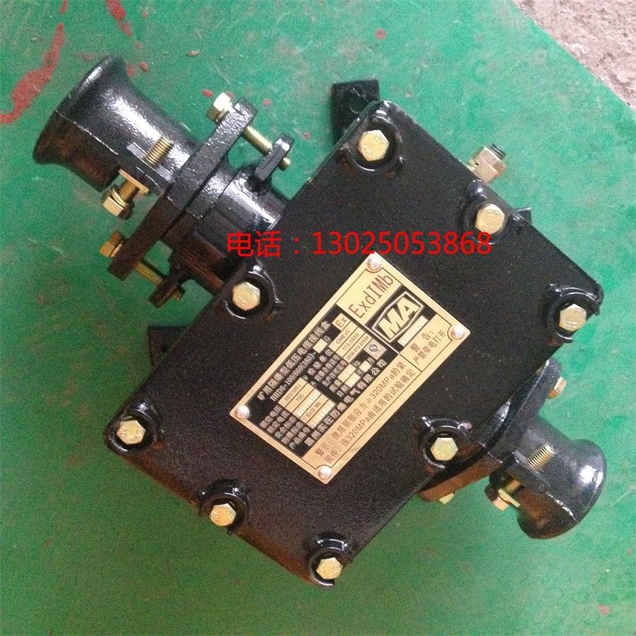 电子仪表 电线电缆 bhd2-100/660(380)-2g矿用隔爆型低压电缆接线盒