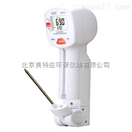 IR-97食品安全测温仪 食品温度检测仪