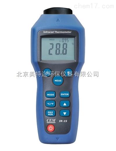 IR-15 带压力温度图二合一红外线测温仪 手持测温仪