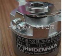 海德汉编码器727221-01