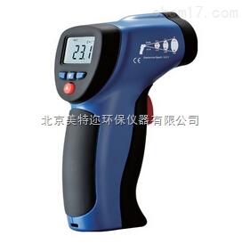 DT-8801非接触式测温枪 DT-8802 红外测温仪