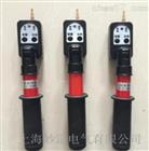 GD-400V 高壓交流驗電器