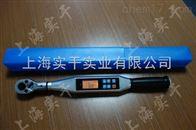 數值扭力扳手/300N.m數值扭力扳手