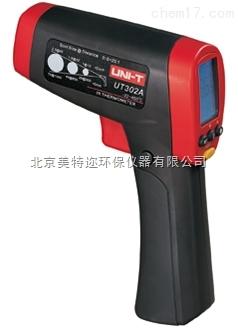 UT302A红外测温仪 UT302B非接触式测温仪 UT302C手持测温枪 UT302D测温仪