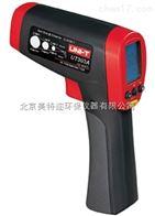 UT305A红外测温仪 UT305B非接触式测温仪 UT305C手持测温枪价格