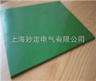 3mm綠色平板絕緣墊