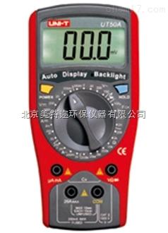 UT50A数字万用表 UT50B便携式数字万用表 UT50C汽车数字万用表