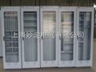 SH-4001普通安全工具柜