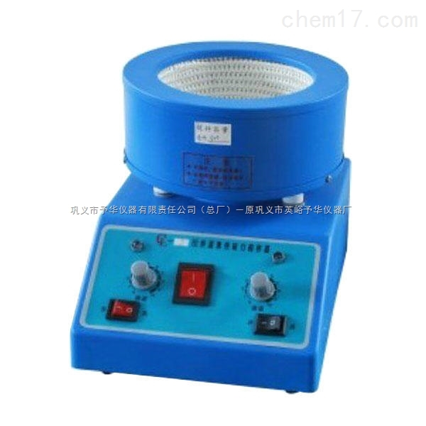 智能控温磁力搅拌器(巩义予华--厂家直销)