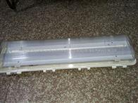 BYS-2*20W.ExdembIICT5防爆防腐全塑荧光灯供求商机