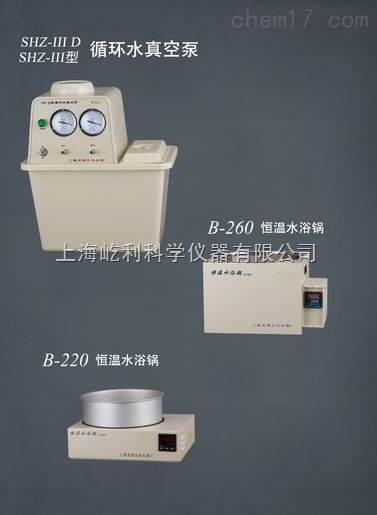 SHZ-III上海亞榮循環水真空泵