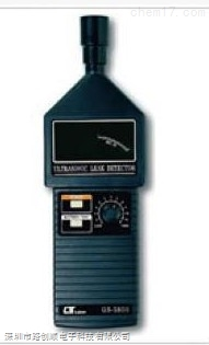 台湾路昌GS-5800超声波泄漏检测仪