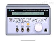 數字式信號發生器