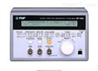 DF1906数字式信號發生器