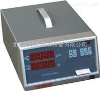 HPC201汽车尾气分析仪 HC及CO气体浓度尾气分析仪