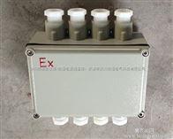 粉塵防爆箱-BJX防爆接線端子箱按要求定做