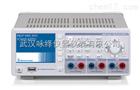 HMC8041/8042/8043电源供应器