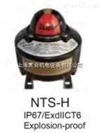 NTS-H系列,防爆型,NUTORK,價格優惠