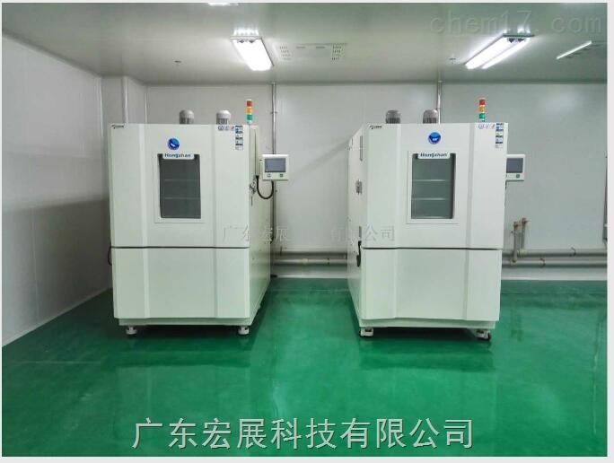上海温度斜率试验箱