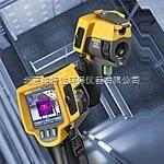 Fluke Ti25全辐射成像仪 便携式红外热成像仪