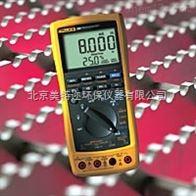 Fluke 789回路校准多用表 数字万用表