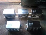 防爆接线箱报价BJX-304不锈钢防爆接线箱定做
