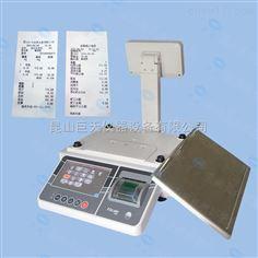 BSCX7-11-30kg全智能收银计价电子秤