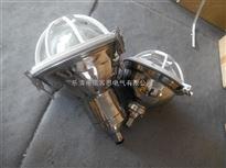 FAD防水防尘风灯70W防腐室外壁路灯不锈钢护栏吊杆式防爆三防灯