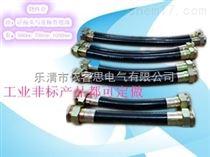 橡胶型防爆挠性连接管1寸防爆软管黑色橡胶管