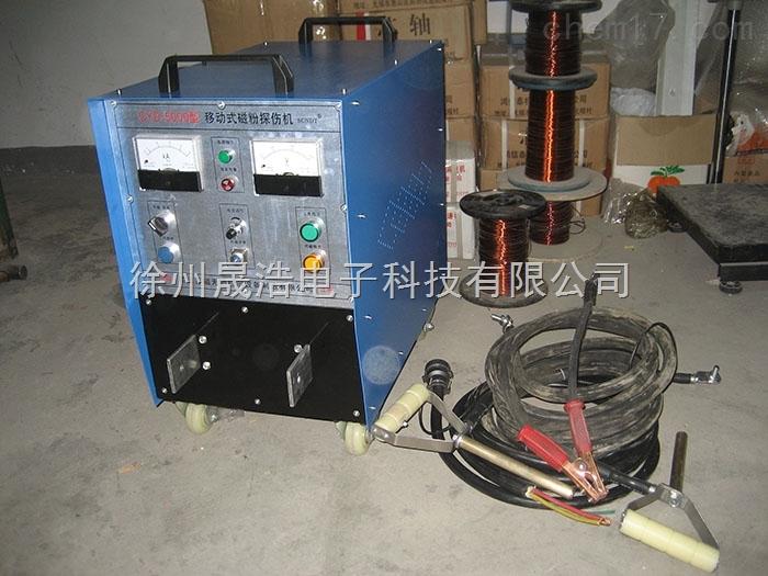 CYD-5000-移动式多用磁粉探伤机