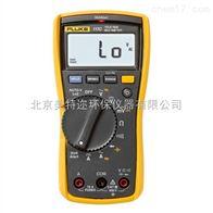 Fluke 117C非接触式电压检测多用表  数字万用表