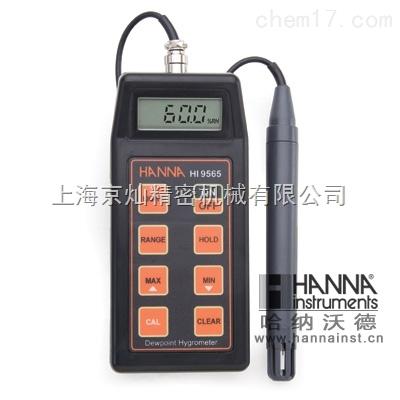 HI9565湿度露点测定仪