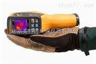 Fluke VT04可成像红外测温仪 红外摄录仪