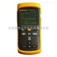 Fluke 53-IIB接触式测温仪 实验室高精度温度计