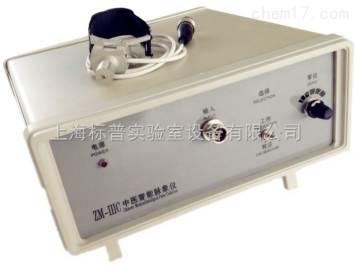 智能型中医脉象仪|中医专科训练模型